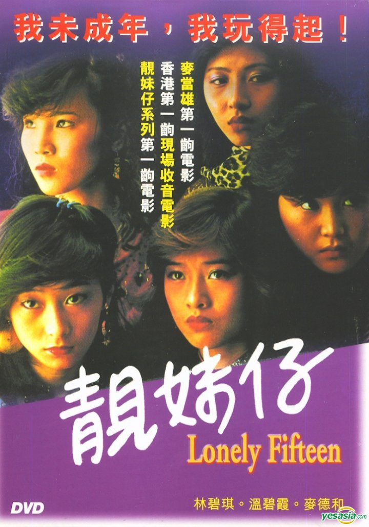 9 phim châu Á có cảnh nóng chưa đủ tuổi gây tranh cãi: Lưu Diệc Phi mới 16 tuổi, sao nhí Kim So Hyun chỉ vừa 13 - Ảnh 11.