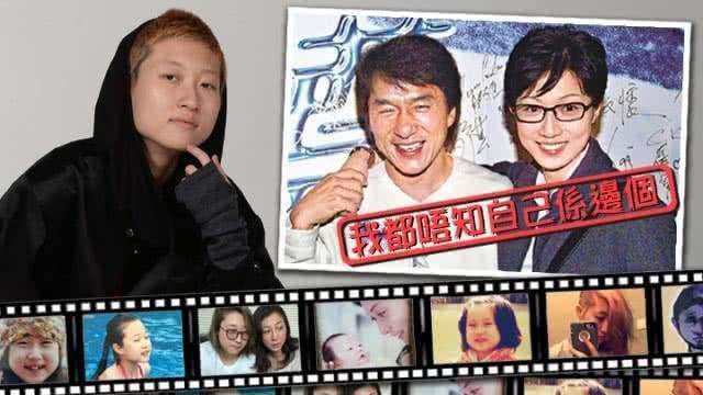Vợ đồng tính xúi giục con gái Thành Long nhận bố, giành </p> </div></div> </div> </article><article class=