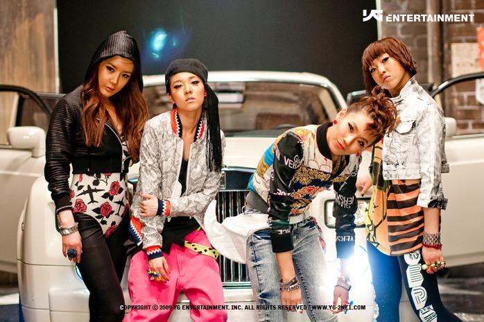 Nhìn lại chặng đường âm nhạc của 2NE1 sau 10 năm: Tiếc nuối cho bom tấn một thời nay lỡ dở - Ảnh 1.