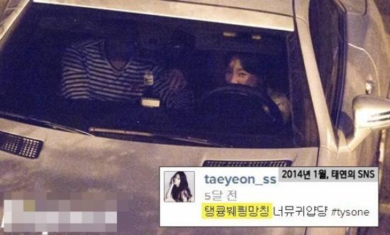 Dậy sóng vì loạt ảnh Taeyeon và Baekhyun hẹn hò xuất hiện trên mạng xã hội hot nhất xứ Hàn, chuyện gì đây? - Ảnh 4.