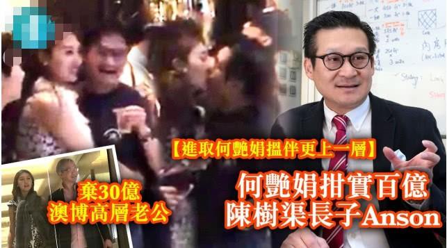 Thả con săn sắt bắt con cá rô, Á hậu Hong Kong ly hôn đại gia 9000 tỷ để cặp với tài phiệt giàu gấp 3 - Ảnh 3.
