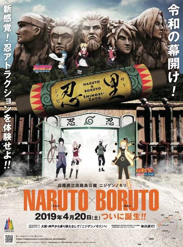 Có gì tại công viên chủ đề Naruto vừa được Nhật Bản trình làng khiến các fan cứng bộ truyện đứng ngồi không yên? - Ảnh 5.