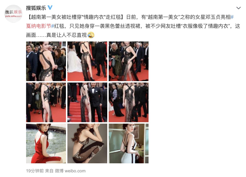 Trước khi chơi lớn tại Cannes, Ngọc Trinh có thật là hotgirl mạng xã hội như dân Trung đồn? - Ảnh 12.