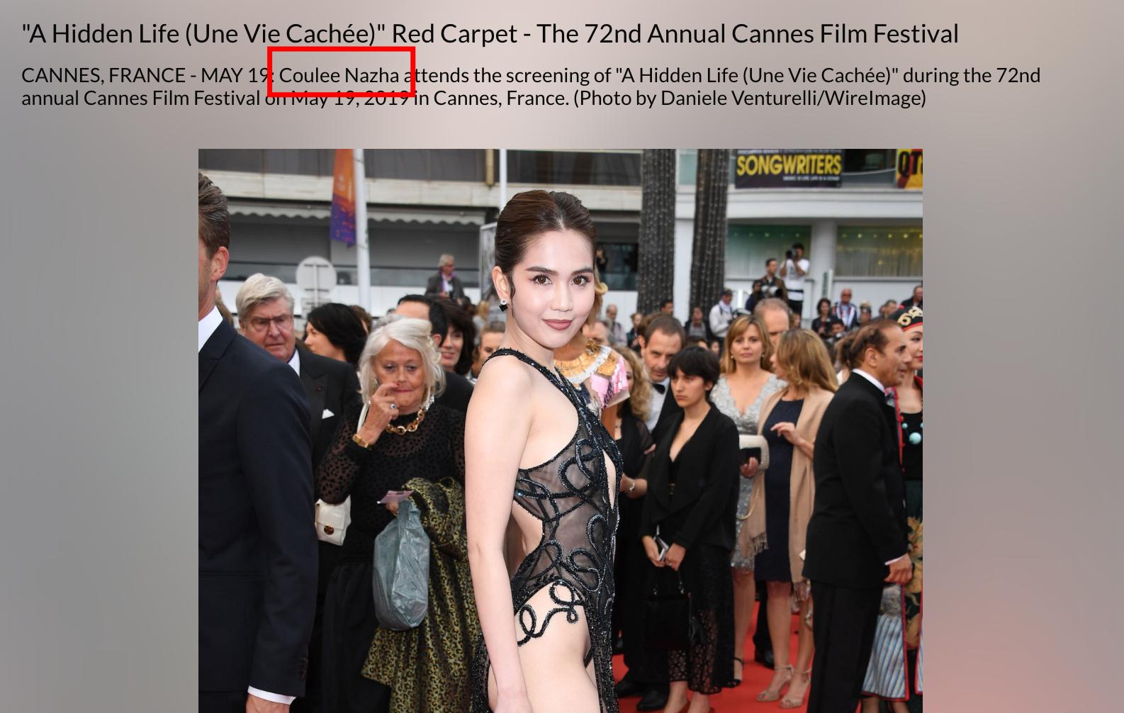Ngọc Trinh là ai giữa LHP Cannes: Bị nhiếp ảnh quốc tế gắn mác vị khách vô danh, thậm chí nhầm hẳn sang mỹ nhân Cbiz - Ảnh 3.