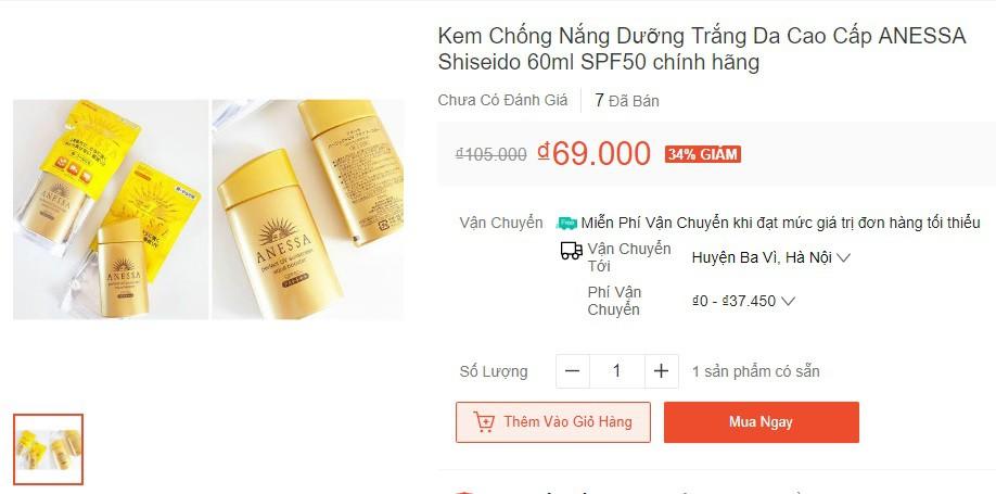 Trung Quốc phát hiện cơ sở làm giả hơn 7.000 lọ kem chống nắng Anessa, nhiều shop Việt Nam bán chỉ bằng 1/10 giá gốc - Ảnh 6.