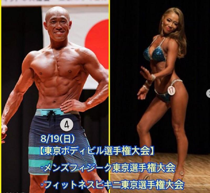 Bị vợ bỏ vì vừa hói vừa xấu, chú trung niên cạo trọc luôn rồi tập gym đến khi cơ thể lột xác ngoạn mục - Ảnh 7.