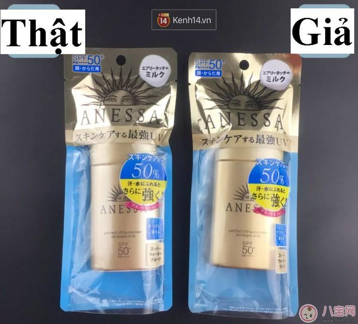 Có 7.350 chai kem chống nắng Anessa bị làm giả, để không tiền mất tật mang các chị em cần nhớ 2 cách phân biệt này - Ảnh 4.