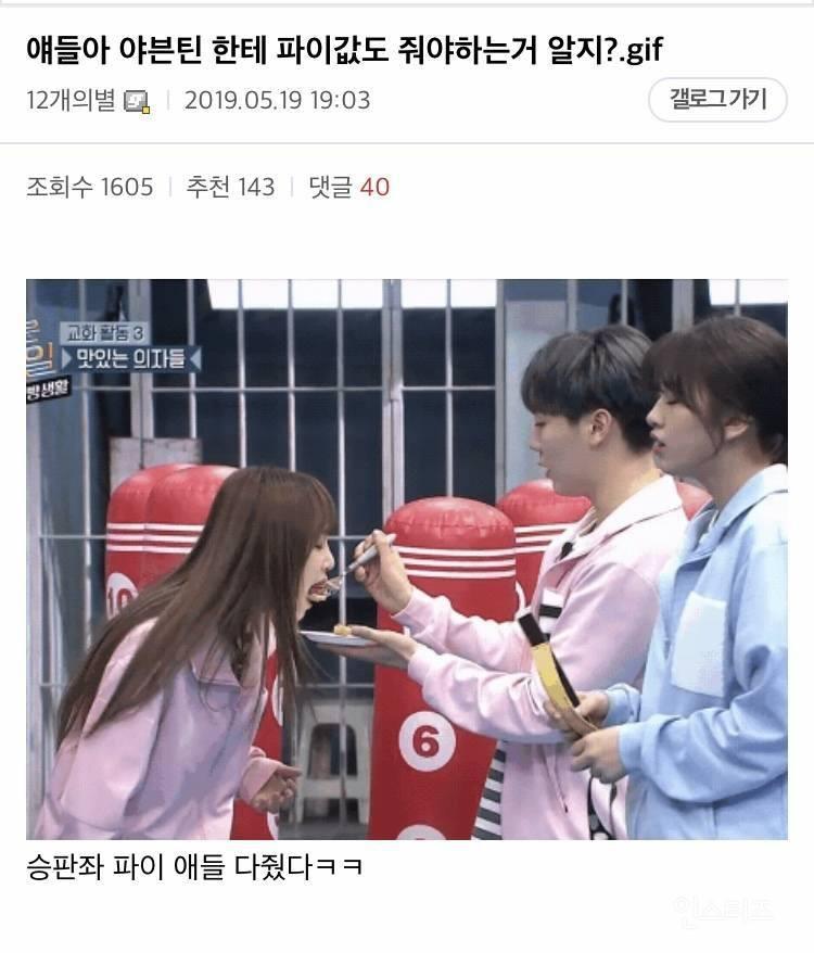 Khó tin: fan hai nhóm nhạc Kpop đình đám hoà hoãn với nhau chỉ nhờ vào một miếng... xúc xích - Ảnh 5.