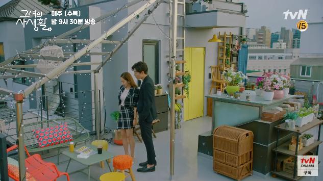 Đòi về nhà bạn trai giữa đêm hôm khuya khoắt, mạnh dạn như Park Min Young cũng có ngày Kim Jae Wook đổ vỏ? - Ảnh 8.