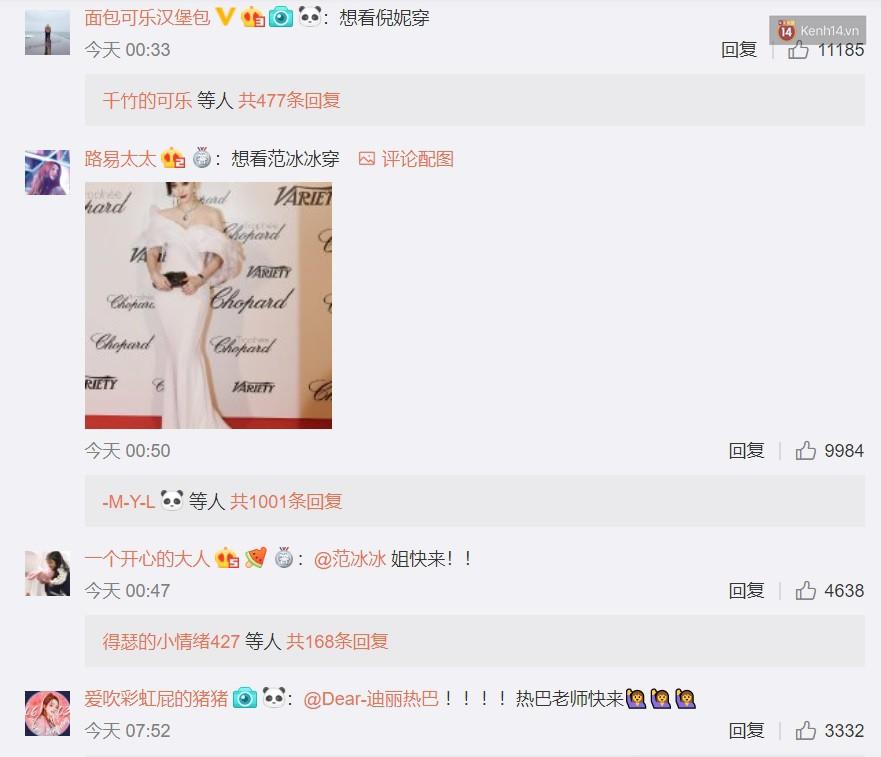"""Chiếc đầm công chúa đẹp mê mẩn khiến cả Weibo sôi sục, netizen xôn xao về danh tính minh tinh có """"diễm phúc"""" được diện - Ảnh 6."""