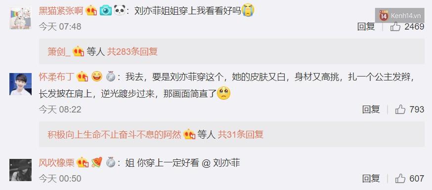 """Chiếc đầm công chúa đẹp mê mẩn khiến cả Weibo sôi sục, netizen xôn xao về danh tính minh tinh có """"diễm phúc"""" được diện - Ảnh 7."""