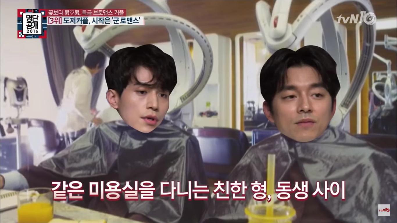 5 tình bạn chị chị em em của phim Hàn: Số 1 cướp vai trơ trẽn, số 2 nam chính nam phụ hôn lén ở hậu trường - Ảnh 9.