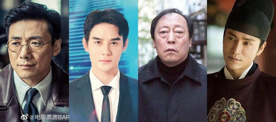 Bạch Ngọc Lan 2019: Thiên vị tác phẩm của Chính Ngọ Dương Quang, đem Triệu Lệ Dĩnh làm cần câu chú ý? - Ảnh 6.