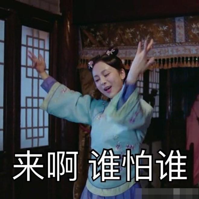 Bạch Ngọc Lan còn chưa trao giải, Dương Tử đã mời thiên hạ hít nhẹ drama bằng một dòng trạng thái vừa đăng đã xoá - Ảnh 9.