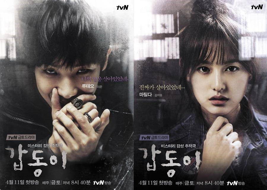 [K-Drama]: A series of Korean film projects portrayed scary to true cases