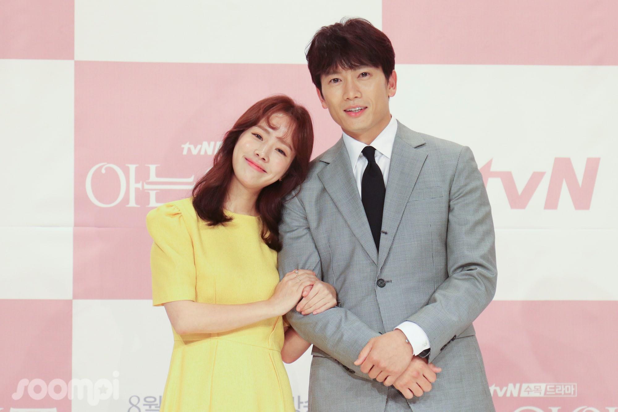 Ji Sung bạo mồm nói anh nhớ em với Han Ji Min, bà xã Lee Bo Young ở nhà liệu có ghen nổ mắt? - Ảnh 3.