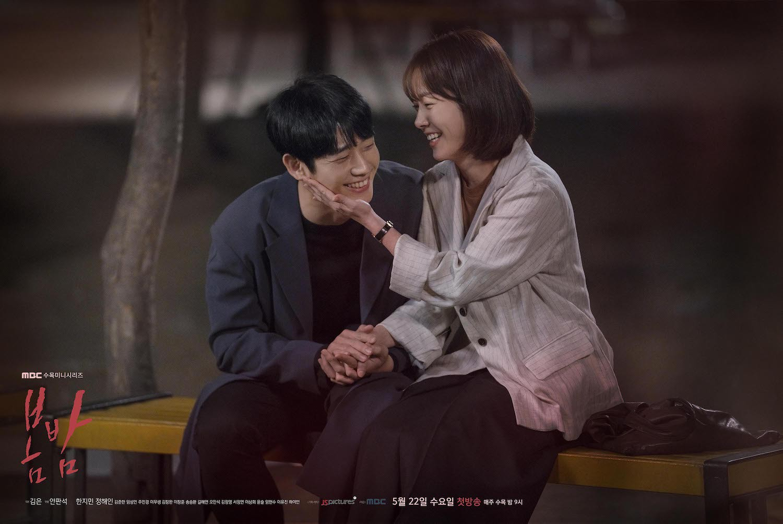 Ji Sung bạo mồm nói anh nhớ em với Han Ji Min, bà xã Lee Bo Young ở nhà liệu có ghen nổ mắt? - Ảnh 8.