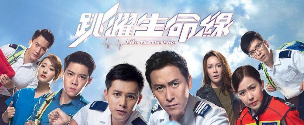 Đang yên lành, Lâm Chí Dĩnh bỗng xách dép cho nam thần lão hóa ngược của đài TVB! - Ảnh 10.