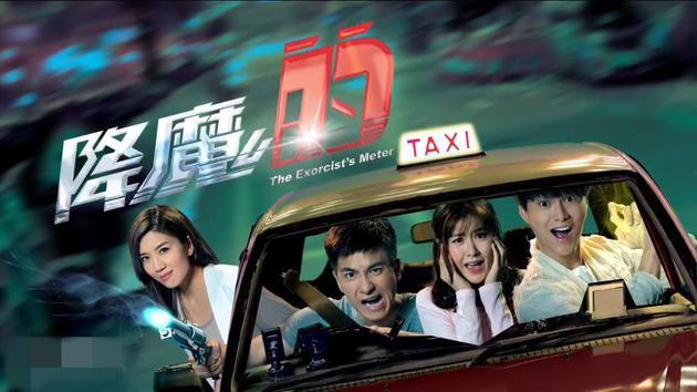 Đang yên lành, Lâm Chí Dĩnh bỗng xách dép cho nam thần lão hóa ngược của đài TVB! - Ảnh 12.