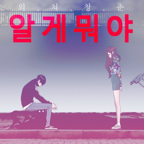 Goo Hara: Từ kẻ bám đuôi Lee Min Ho trong City Hunter tới scandal chấn động showbiz Hàn! - Ảnh 7.
