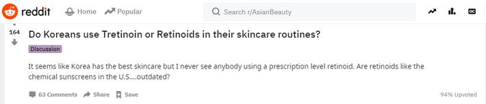 """Luôn hướng đến làn da không tuổi nhưng cớ sao người Hàn vẫn """"ghẻ lạnh"""" với thần dược retinol? - Ảnh 2."""