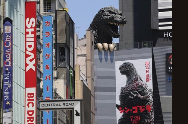Quái thú Godzilla - Biểu tượng văn hoá Nhật Bản khiến cả thế giới phát cuồng - Ảnh 5.