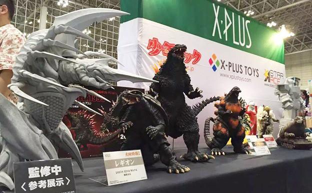 Quái thú Godzilla - Biểu tượng văn hoá Nhật Bản khiến cả thế giới phát cuồng - Ảnh 6.