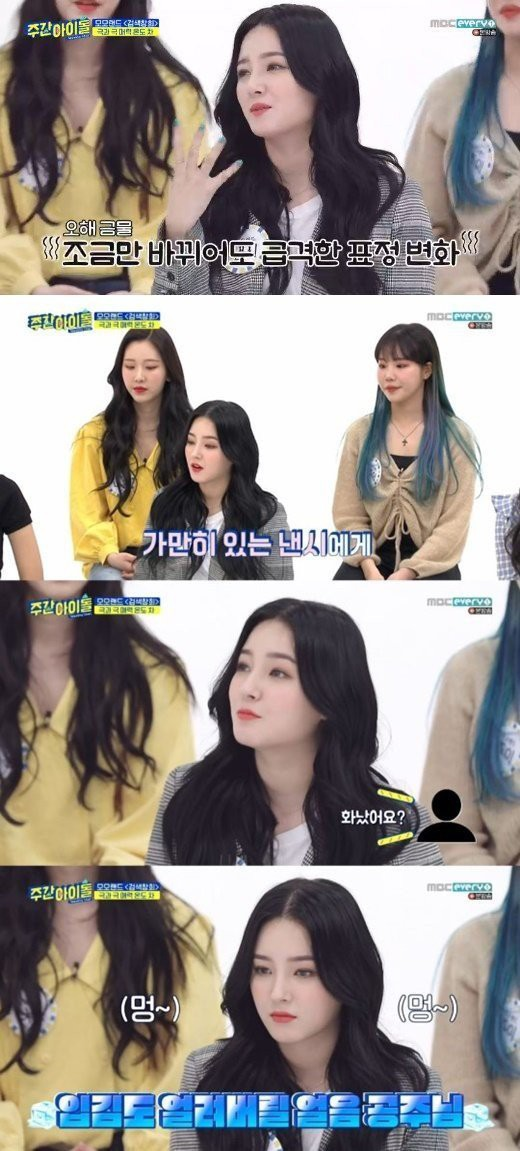 Không hẹn mà gặp, 4 nàng út đình đám của Kpop đều từng dính phốt thái độ trên truyền hình - Ảnh 9.