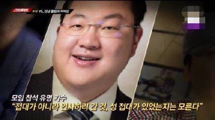 """Choáng vì vị đại gia Hoa kiều được chủ tịch YG """"chiêu đãi"""": Giàu thế nào mà được gọi là Hòa Thân của Malaysia, theo đuổi cả Miranda Kerr? - Ảnh 2."""