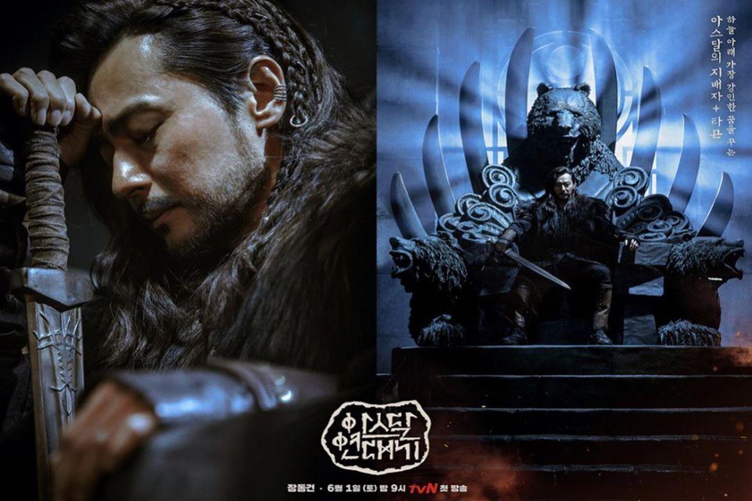 Game of Thrones Châu Á trước giờ G: Đọc ngay cẩm nang 5 điều cần biết, đừng làm người rừng như Song Joong Ki! - Ảnh 10.
