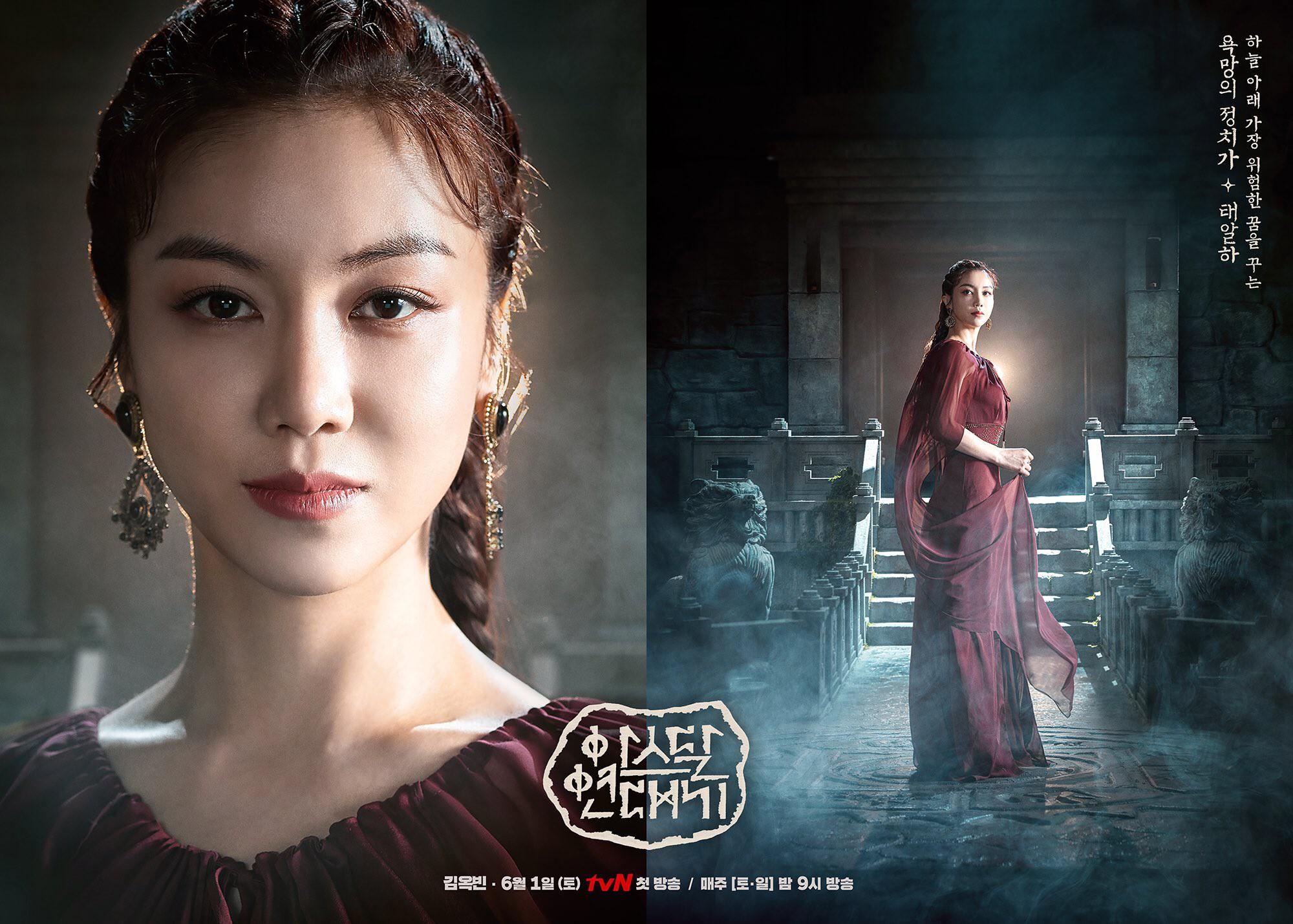 Game of Thrones Châu Á trước giờ G: Đọc ngay cẩm nang 5 điều cần biết, đừng làm người rừng như Song Joong Ki! - Ảnh 14.