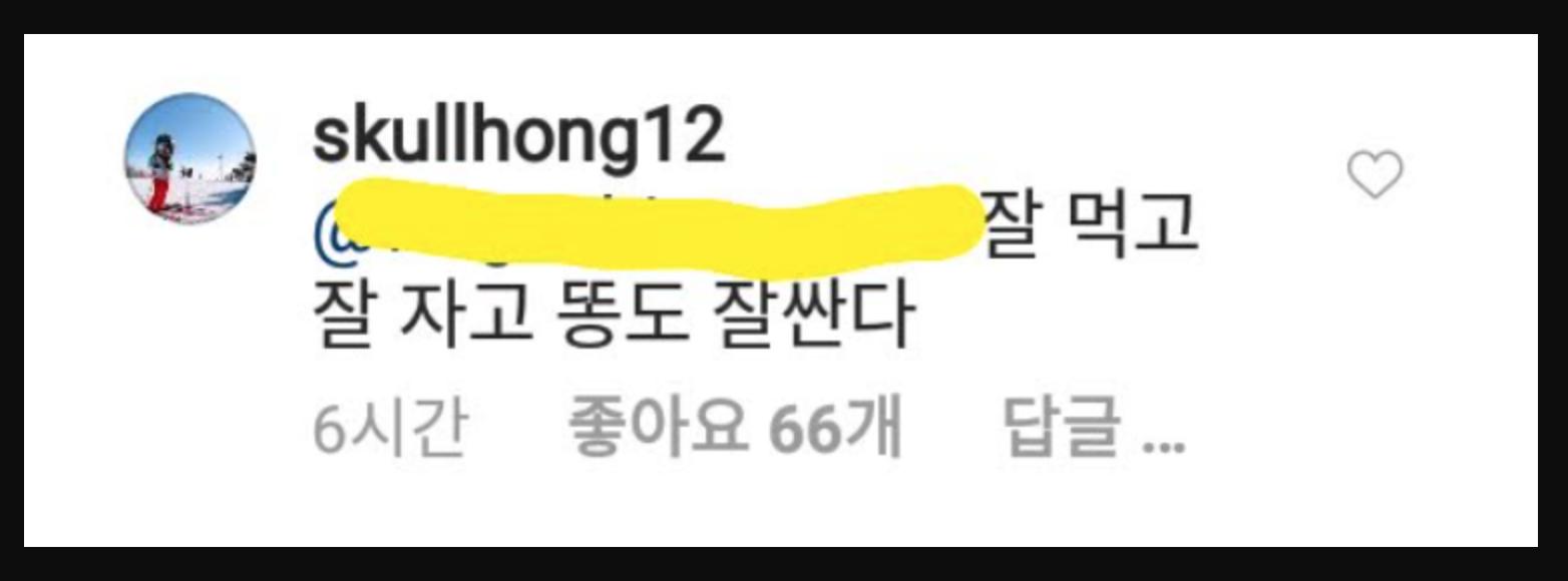 """Bị netizen hỏi kháy ngủ có ngon không khi leader còn đang trong tù, Lee Hong Ki đáp trả quá """"thô"""" nhưng lại khiến dân tình phải trầm trồ - Ảnh 3."""