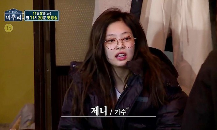 Tự tin khoe clip da không tì vết, Jennie (BLACKPINK) bị đào lại loạt ảnh mặt mộc và khiến netizen bất ngờ - Ảnh 7.