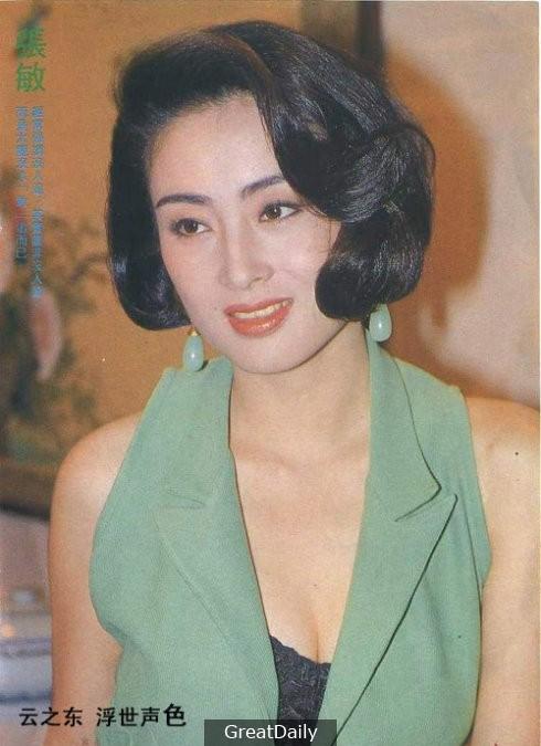 Không phải Trương Bá Chi, đây mới là mỹ nhân đẹp nhất trong phim Châu Tinh Trì - Ảnh 7.