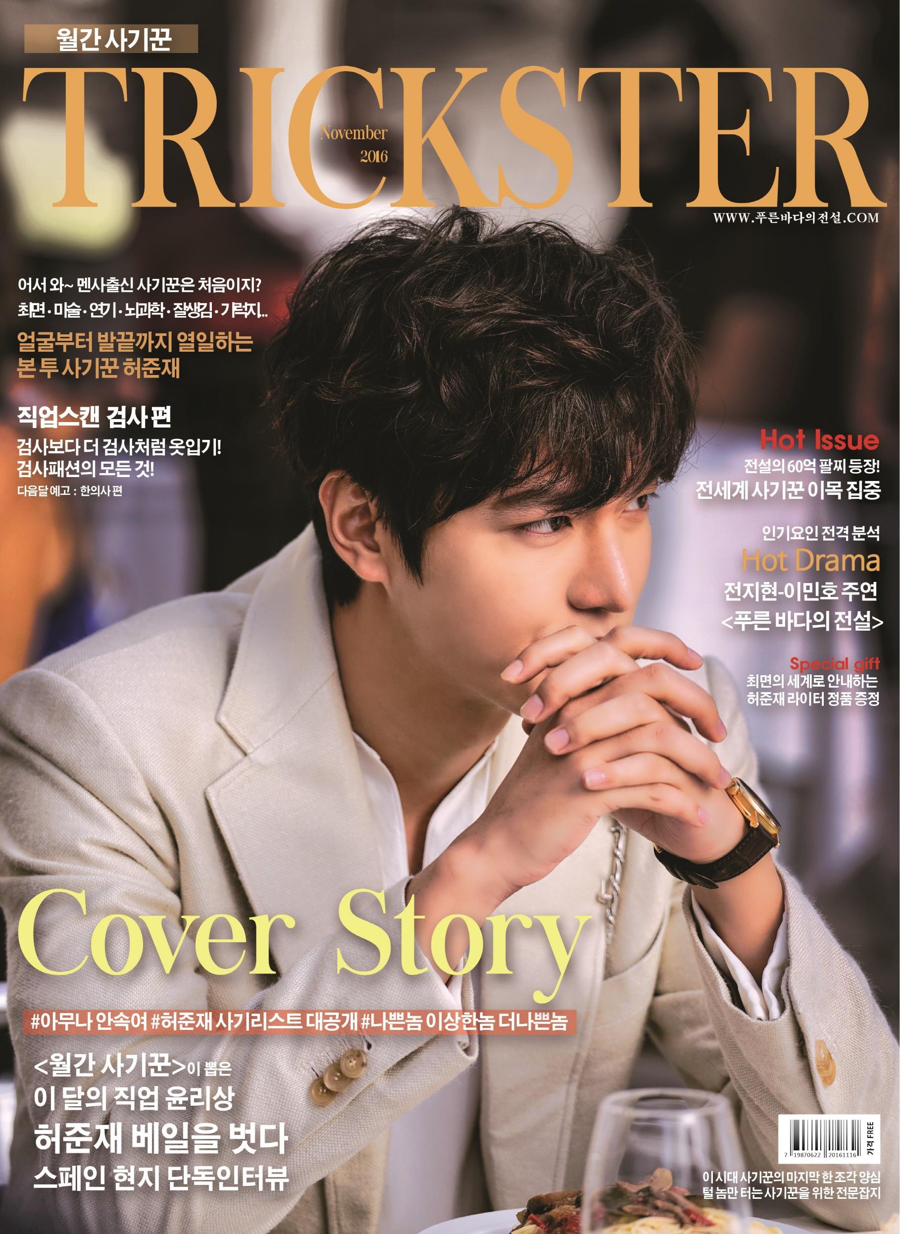10 năm lột xác ngoại hình của Lee Min Ho: Từ nam thần Vườn sao băng thành tài tử với loạt màn tăng cân gây sốc - Ảnh 24.