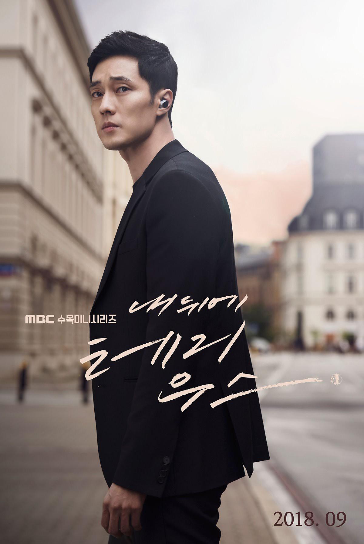 Bộ phim Hàn ngược đời sau 18 năm: Gần cả dàn thành sao hạng A trừ nam chính, Son Ye Jin không đỉnh bằng số 3, 4! - Ảnh 11.