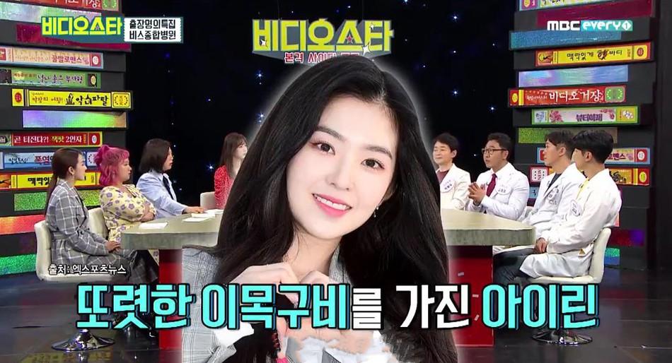 Lộ diện 3 idol nữ có gương mặt vàng được chọn làm hình mẫu thẩm mỹ tại Hàn Quốc ảnh 1