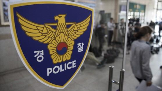 2 thông tin khó hiểu về vụ nữ diễn viên tầm tuổi 20 bị đâm tử vong ở đường cao tốc đang khiến cả Hàn Quốc chấn động - Ảnh 1.