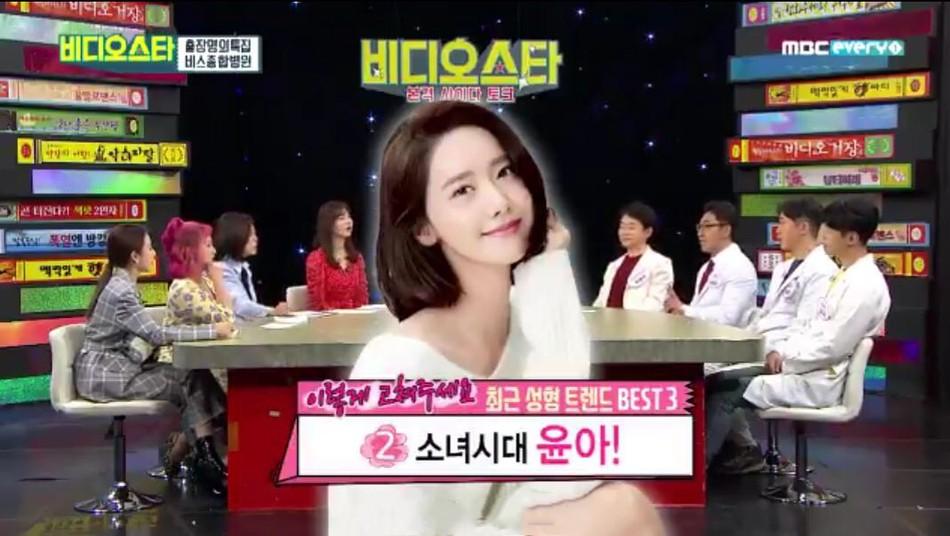 Lộ diện 3 idol nữ có gương mặt vàng được chọn làm hình mẫu thẩm mỹ tại Hàn Quốc ảnh 6