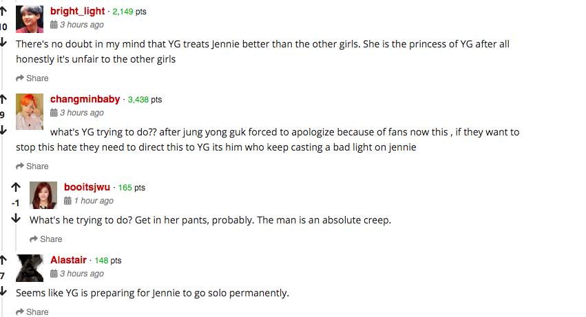 Tiếp tục tranh cãi YG ưu ái Jennie: Mỹ nhân này có được thứ các thành viên BLACKPINK khác không có suốt tour diễn - Ảnh 4.