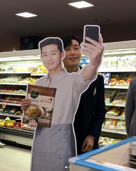 Dở khóc dở cười với standee quảng cáo kimchi đuổi ruồi của nam tài tử Park Seo Joon - Ảnh 2.