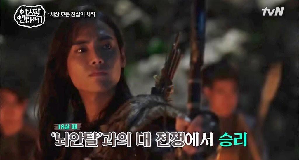 Chàng trai cực phẩm làm lu mờ cả Song Joong Ki trong tập mở màn Arthdal Chronicles là ai? - Ảnh 3.