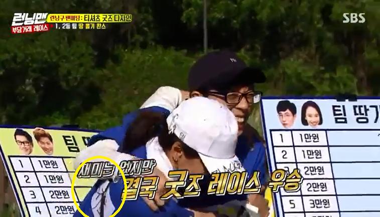 Running Man giờ nghèo đến mức không làm nổi bảng tên đàng hoàng cho Song Ji Hyo? - Ảnh 4.