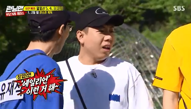 Running Man giờ nghèo đến mức không làm nổi bảng tên đàng hoàng cho Song Ji Hyo? - Ảnh 1.