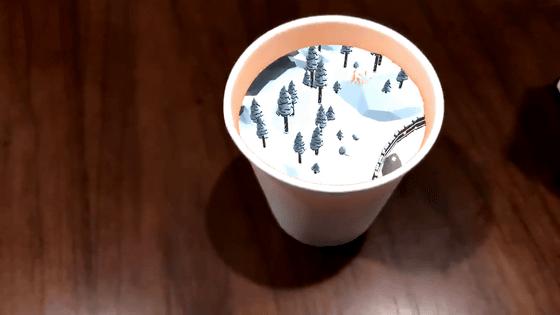Đang rót nước bỗng hóa ra cả ngôi làng đầy tuyết trong cốc, ma thuật này là gì vậy? - Ảnh 6.