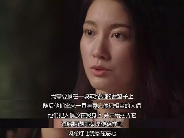 Shiori Ito: Từ nữ nhà báo bị cấp trên tấn công tình dục đến người phụ nữ dũng cảm vạch trần nỗi hổ thẹn bí mật của nước Nhật - Ảnh 5.