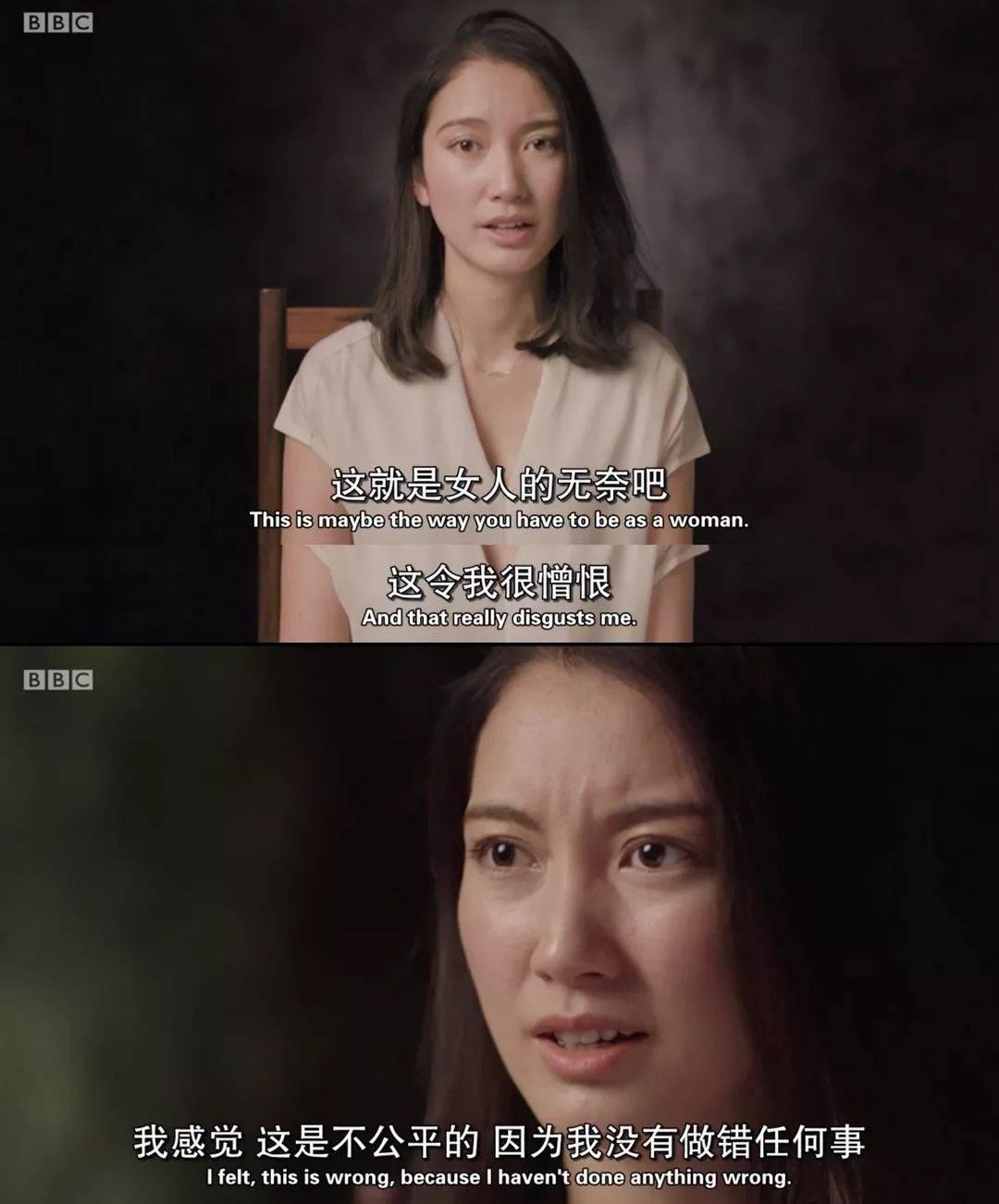 Shiori Ito: Từ nữ nhà báo bị cấp trên tấn công tình dục đến người phụ nữ dũng cảm vạch trần nỗi hổ thẹn bí mật của nước Nhật - Ảnh 6.