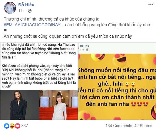 """Thí sinh Giọng hát Việt """"đụng chạm"""" Đông Nhi: Đỗ Hiếu đáp trả sâu cay, Tùng Leo gay gắt lên án - Ảnh 3."""