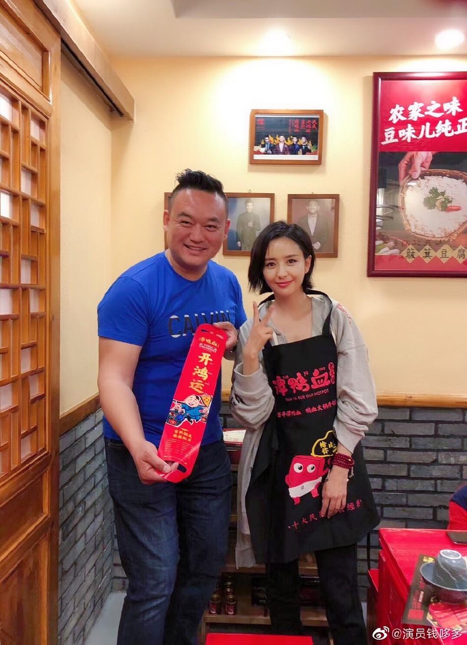 Buổi khai trương quán lẩu tại Bắc Kinh bất ngờ hot nhờ dàn sao hạng A Triệu Vy, Đồng Lệ Á tới chúc mừng - Ảnh 9.
