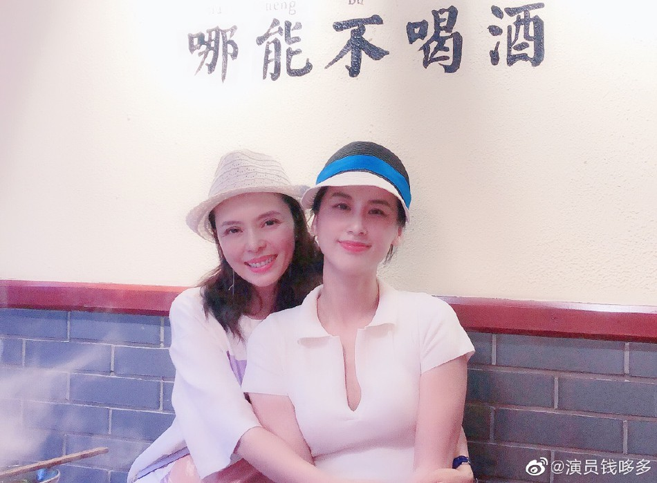 Buổi khai trương quán lẩu tại Bắc Kinh bất ngờ hot nhờ dàn sao hạng A Triệu Vy, Đồng Lệ Á tới chúc mừng - Ảnh 6.